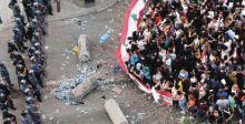 تأجيل الاستشارات النيابية بعد انسحاب سمير الخطيب