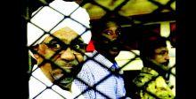 إيداع الرئيس السوداني المعزول مؤسسة الاصلاح بتهم الفساد