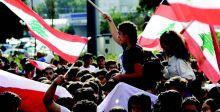 اشتباكاتٌ عنيفةٌ بين المتظاهرين وقوات مكافحة الشغب وسط بيروت