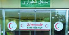طوارئ الكفيل يجري الإسعافات الأوليَّة والتداخلات الجراحيَّة المنقذة للحياة