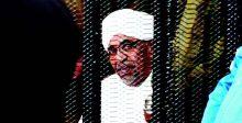 التحقيق مع البشير بشأن بلاغ «الانقلاب»