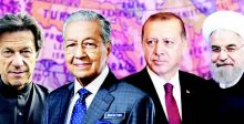 قمة كوالالمبور الاسلامية تقدم حلولاً  للتغلب على العقوبات