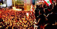 رئيس الحكومة المكلف: لبنان في غرفة  العناية الفائقة