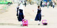 الحقائب الكبيرة والأطفال