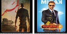 الأفلام المصرية الأعلى إيراداً في هذا العام