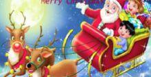 بابا نوئيل .. في حياة الكاتبة الأميركية سلوت