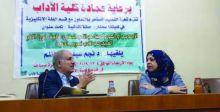 صورة الآخر الغربي في الرواية العربية