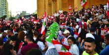 تأليف الحكومة اللبنانية بعد رأس السنة