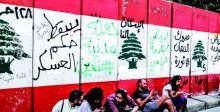 لبنان يواجه أزمة سياسية واقتصادية خانقة