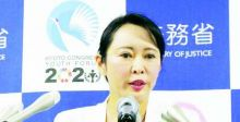 اليابان: بإمكاننا مطالبة لبنان بتسليم غصن