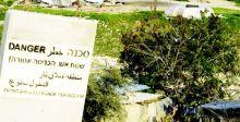 إسرائيل تستعد لضم غور الأردن