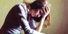 الفطر السحري .. علاج محتمل للاكتئاب