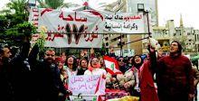 الأمم المتحدة تعاقب لبنان وأزمة  تشكيل الحكومة تتعقد