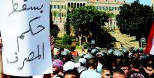 قوة {مارينز} تصل إلى بيروت لحماية السفارة الأميركية