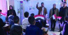 استئناف دوام المدارس الابتدائية في واسط