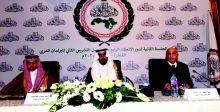 البرلمان العربي يجدد دعمه لاستقرار العراق