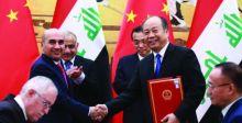 مظهر صالح: موازنة 2020 جاهزة وتتضمن  بنود الاتفاقية الصينية