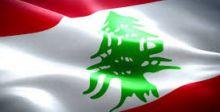 مصدر لـ {الصباح}: إعلان الحكومة اللبنانية الجديدة {قريب جدا}