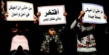{السلال الست}.. آلية مؤتمر برلين لتسوية أزمة ليبيا