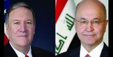 صالح يشدّد على ضرورة احترام القرار العراقي المستقل
