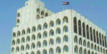 الخارجية تدين استهداف السفارة الأميركية