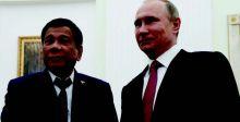 الفلبين تتقرّب عسكرياً من روسيا