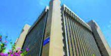 44 جامعة عراقية تدخل ضمن التصنيف الدولي