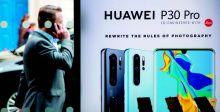 شبح حرب باردة تكنولوجيَّة بين الصين وأميركا في {دافوس}