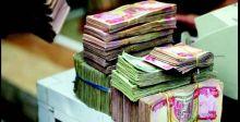 الرافدين يسترد 16 مليار دينار من ذمة المتلكئين