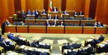 مجلس النواب اللبناني يقرّ موازنة 2020