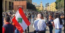 لبنانيون يتظاهرون رفضا لحكومة دياب