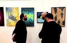 فنانو المهجر..  جمعية جديدة تؤسس في اسطنبول