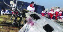 5 دول تطالب طهران بتسليمها صندوقي الطائرة الأوكرانية