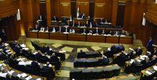 الحكومة اللبنانية الجديدة تحصل على ثقة البرلمان