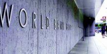 بروجيكت سينديكيت: العالمُ مقبلٌ على موجة ديون رابعة