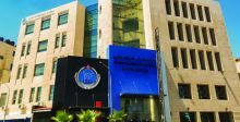ندوة في الأردن تبحث تحديات التأمين الرقميَّة