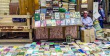 المكتبات الرقمية على خط التصاعد والانتشار