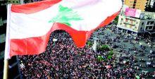 الليـرة اللبنانيـة تواصـل تراجعـها و {النقـد الدولـي»  يؤكـد: الوضـع صعـب جـداً