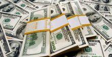 ارتفاع احتياطي البنك المركزي من العملة الصعبة