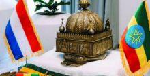 إثيوبيا تستعيد تاجها {المسروق»