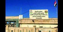 بعد 14 عاماً اكتشفوا أن ابنتهم البكر ذكر.. فماذا قال القضاء العراقي؟
