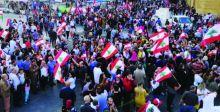 خبير اقتصادي لـ «الصباح »: المواطن اللبناني «مثقل» ولا يمكن فرض ضريبة عليه