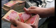 المالية النيابيَّة تنفي اللجوء الى طباعة العملة لسداد الرواتب