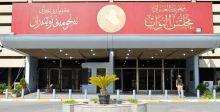 نواب يطالبون الحكومة بتحديد «مجالات التبرعات»