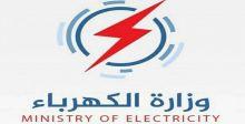 الكهرباء: فقدان 1500 ميغاواط بسبب أعمال إرهابية
