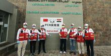 الصين تساعد أكثر من 80 دولة بما فيها العراق في مكافحة كوفيد -19