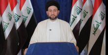 السيد الحكيم يهنئ شبكة الإعلام بالذكرى 64 لتأسيس تلفزيون العراق