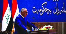 حكومة الكاظمي تتلقى مزيداً من الترحيب.. ومبادرة صينية للدعم