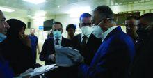 الكاظمي يؤكد حرص الحكومة على رعاية شرائح المجتمع