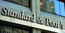 S&P: من المرجح خفض التصنيفات الائتمانية للمزيد من الدول